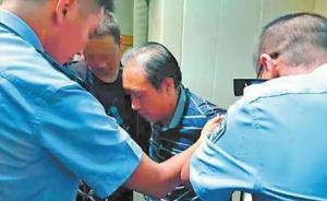 白银连环杀人案有被害人家属已提出赔偿,称至今未收到道歉