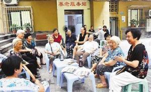 北京将建养老机构黑名单制度,虐老欺老行为将被列入