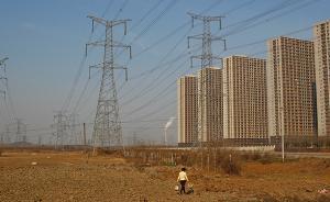 中国能源生产和消费战略发布:全面放开竞争性环节价格