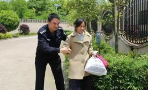 暖闻 精神障碍女子流浪十年,湖南衡阳民警走访助其找到家人