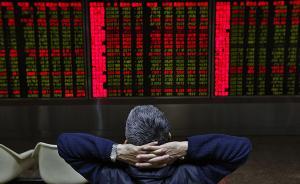 北京银行午盘暴跌5.46%,股价创6个月新低