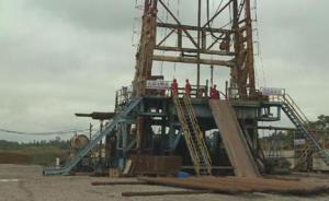 重庆垫江探明大型岩盐矿:储量超过20亿吨,品位高、质量好