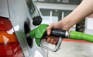 国际市场油价小幅波动,国内成品油价格今日不作调整