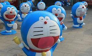 在广场摆放15个哆啦A梦模型,镇江两公司被判侵权赔13万