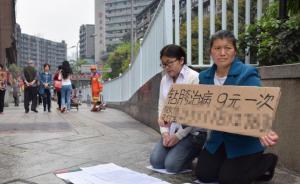 重庆一女大学生患白血病欲钻胯乞讨:被城管劝离,已发起众筹