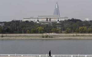 """朝鲜谴责美国准备在安理会力推对朝新制裁,称是""""贼喊捉贼"""""""