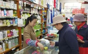 开业59年的北京老百货:营业员还在用算盘,没有年轻人接班