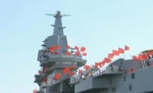 新航母与辽宁舰不同点明显:舰岛更简洁,可摆放更多舰载机