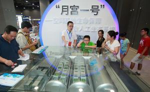 欧洲航天局拟与中国共建月球基地,为太空采矿和旅游提供机遇