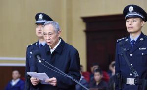 河南省委原常委、洛阳市委原书记陈雪枫被控收受1.48亿