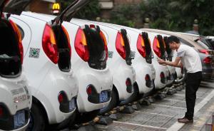 """2017年4月27日,广州,继""""共享单车""""之后,北京、上海、深圳等多地开始流行起""""共享汽车""""。只需下载手机APP,注册后就能用手机在附近找到汽车使用,到达目的地后可把车还到指定的停车网点或任意的正规停车场。昨日,记者巡城发现,广州华师地铁口处就有十多台Gofun""""共享汽车""""。这批新来的""""共享汽车""""吸引了不少市民街坊的好奇,纷纷拿出手机扫描汽车上的二维码。 视觉中国 图"""