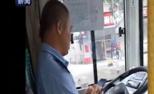 东莞一公交车司机开车玩手机:左手握机右手写字