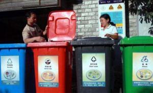 上海绿色账户积分或用于网络支付,垃圾分类纳入小区综合治理