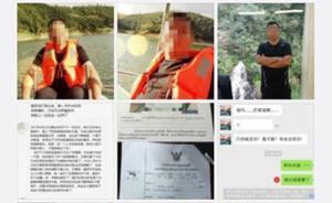 云南男子被指在泰国性侵导游未遂施暴,回应:黑导游偷拿钱包