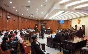 """西安""""空气采样器戴口罩""""案一审开庭,两环保分局7人涉罪"""