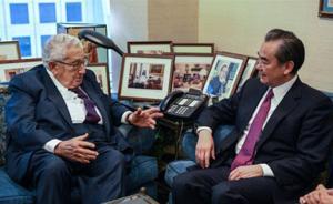 王毅会见美前国务卿基辛格:双方就朝鲜半岛局势问题深入交流