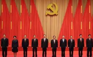 海南省委新一届常委班子亮相:刘赐贵当选省委书记