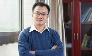 中国科学家公布科研突破,离建造量子计算机更近