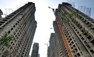 首规委研究审议北京城市规划,郭金龙:落实首都城市战略定位