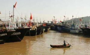 """中国""""最严休渔""""明日起实行:所有海区将统一实行伏季休渔"""