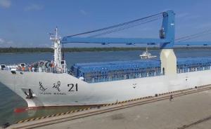 """我国第二发""""长征五号""""大火箭运抵海南文昌,计划6月发射"""