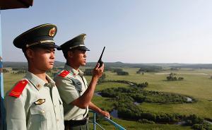 内蒙古大兴安岭北部原始林区突发大火,现场已展开扑救