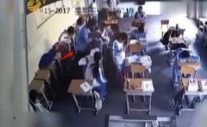 """官方回应""""高三女生被殴反被校方警告不许声张"""":属实并追责"""