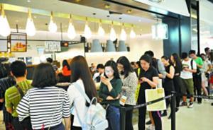 """外卖平台雇人代购""""网红奶茶"""":日薪百元,不断""""变装"""""""