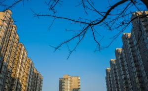 """北京近七成二手房业主降价,调控力度""""让地产圈的人都蒙了"""""""