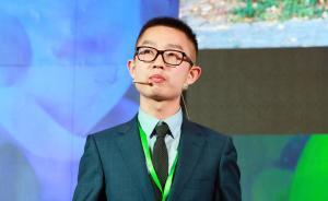 ofo联合创始人张巳丁:目前已在两座城市实现盈利