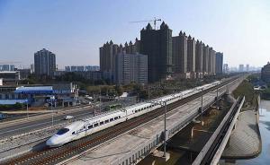 全国首个省级地方性高铁法规5月1日起于云南开始施行