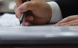 武汉大学教师考试出怪题:给雷军写四封信,体验职场步步惊心