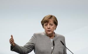 德大选各党候选人确定:默克尔谋第四任期,难民议题受关注
