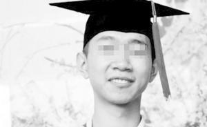 中国传媒大学一博士生凌晨猝死教学楼,家属怀疑系过劳死