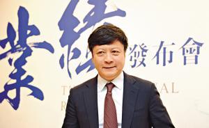孙宏斌第五次举牌金科股份,持股比例与实控人仅差1.24%
