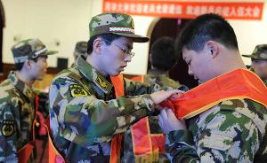 """12年来134名清华学子应征入伍,被赞""""体现家国情怀"""""""