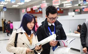 """台湾""""北漂""""青年:陆企是就业首选,青春与大陆连接在一起"""