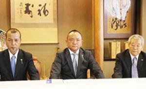 """日本最大黑帮""""山口组""""一分为三,警方担心其武斗加强监控"""