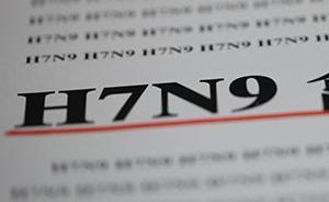 中疾控专家:70℃能灭H7N9病毒,吃禽类熟食不会感染人
