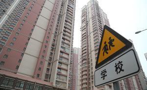 *ST宁通B称处置北京两套房产无关保壳:是落实供给侧改革