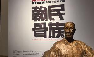 潘天寿120周年纪念展:看得到他对中国画本质问题的思考