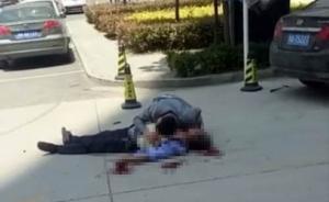 河南长葛审计部门一工作人员因停车争执撞死保安,已被控制