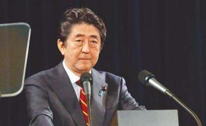 日本和平宪法面临挑战,安倍首提修宪时间表欲2020年施行