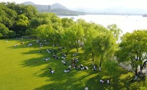杭州西湖边大草坪开放四天后关闭,管理方称避免雨季踩踏
