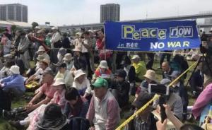 日本和平宪法70周年,民众改编樱桃小丸子歌曲反对安倍修宪