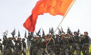 """央媒证实:原26集团军""""开国大典红一师""""隶属第80集团军"""