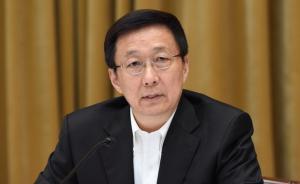 韩正谈国企党建:发挥企业党组织的领导核心和政治核心作用