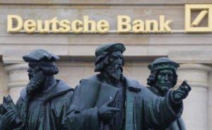 海航集团成德国最大商业银行的最大股东,持股增至9.92%