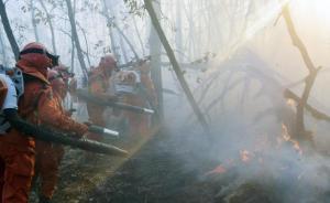 大兴安岭毕拉河森林火灾得到控制,火场附近已设置安置点