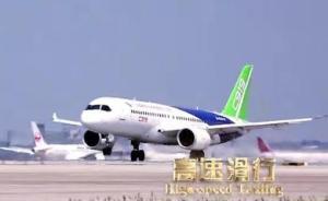 视频揭秘国产大飞机发动机安装、机体对接、航电试验等全过程